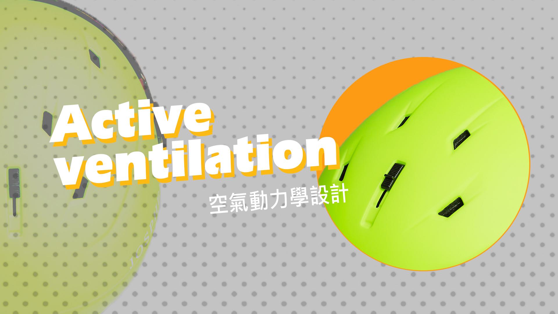 josphere kids helmet active ventilation 空氣動力學設計
